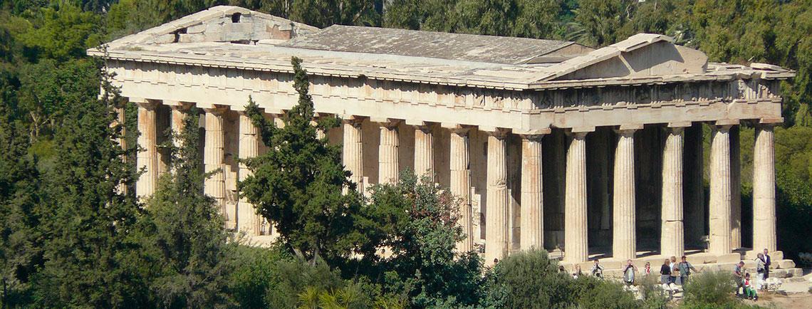 Templo de Hefesto o Hefestión