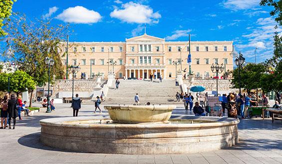 Parlamento en Atenas, Grecia