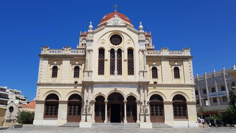 Puerta iglesia San Minas